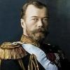 Российская Империя, Николай II Александрович с 1894 по 1917
