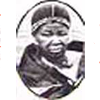 Королевство Свазиленд, Дзеливе Шонгве с 1982 по 1986
