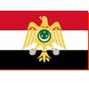 Республика Египет с 1953 по 1958