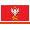 Княжество Черногория с 1852 по 1910