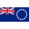 Острова Кука с 1965