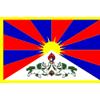 Тибет c 1912 по 1951