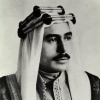 Иорданское Хашимитское королевство, Талал I, 05.09.1951-11.08.1952