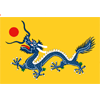 Великая Цинская Империя с 1644 по 1912