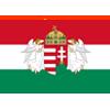 Королевство Венгрия с 1867 по 1918