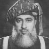 Султанат Мускат и Оман, Саид бин Таимур с 1932 по 1970