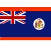 Барбадос с 1950 по 1966