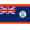 Британская Гвиана с 1950 по 1966