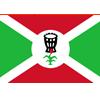 Королевство Бурунди с 1962 по 1966