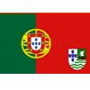 Кабо-Веде с 1462 по 1975