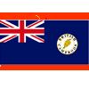 Британский (Западный) Камерун с 1919 по 1946