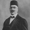 Королевство Египет, Ахмед Фуад I с 1922 по 1936