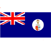 Британский Сомалиленд с 1884 по 1960