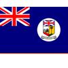 Сьерра-Леоне с 1896 по 1961