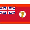 Танганьика с 1919 по 1961