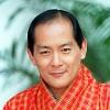 Королевство Бутан, Джигме Синге Вангчук с 1972 по 2006