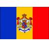 Королевство Румыния с 1881 по 1947