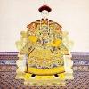 """Великая Цинская Империя, """"Гуансюй"""" с 1875 по 1908"""