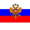 Царство Русcкое с 1547 по 1721