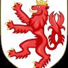 Герцогство Лимбург с 1714 по 1794