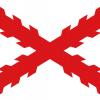 Перу c 1542 по 1821