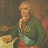 Великое герцогство Гессен, Людвиг I с 1806 по 1830