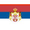 Королевство Сербия с 1882 по 1918