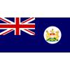 Британский Гонконг с 1841 по 1997