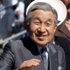 Япония, Акихито с 1989 по 2019