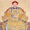 "Великая Цинская Империя, ""Цзяцин"" с 1796 по 1820"