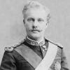 Португальская Индия, Карлуш (Карл) I с 1889 по 1908