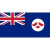 Малакка с 1824 по 1946