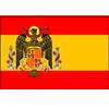 Националистическое Правительство Испании с 1939 по 1947